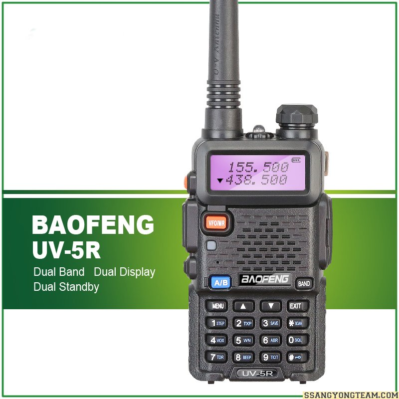 portable radio set font b police b font equipment walkie talkie baofeng uv 5r for pmr 583bdf100e556 - Halk Bandı (CB) Telsiz Yönetmeliği